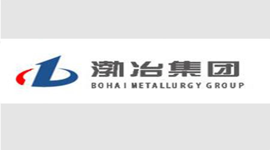 唐山渤海冶金设备(集团)有限公司