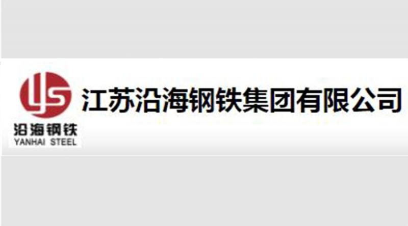 扬州秦邮特种