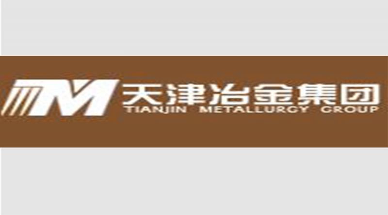 天津冶金集团轧三友发钢铁有限公司