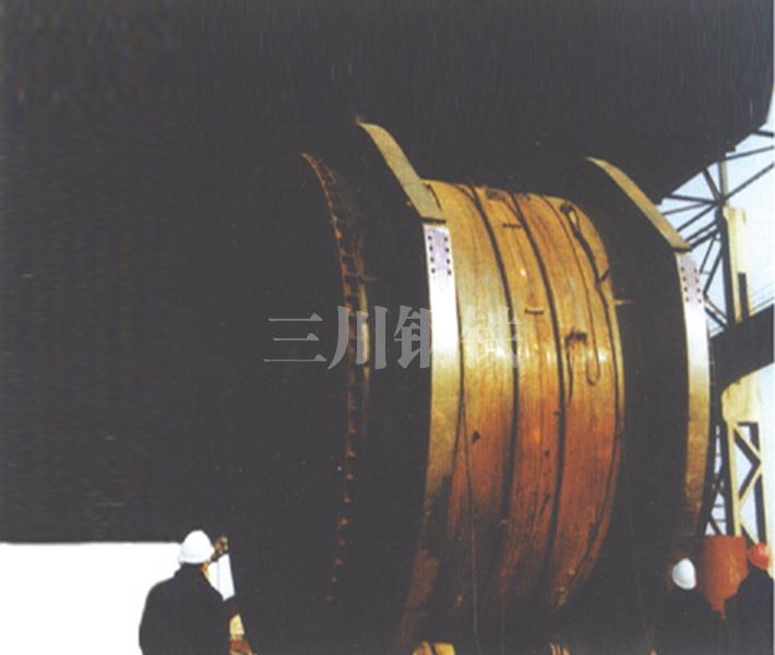 300吨混铁炉